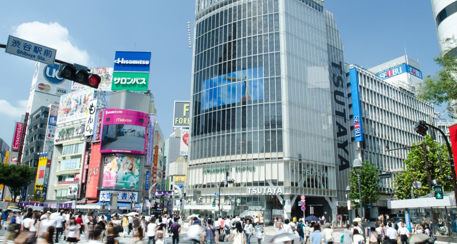 vivre au japon le respect des r gles amelie marie in tokyo. Black Bedroom Furniture Sets. Home Design Ideas