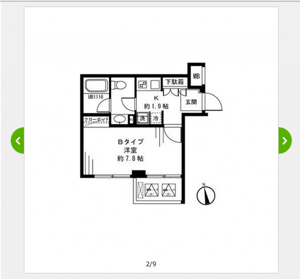 j 39 ai d m nag au japon la mise mort de mon compte en banque. Black Bedroom Furniture Sets. Home Design Ideas