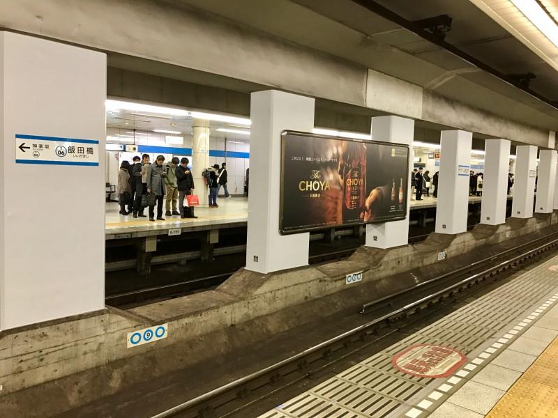 365 Jours de Tokyo: Day 9