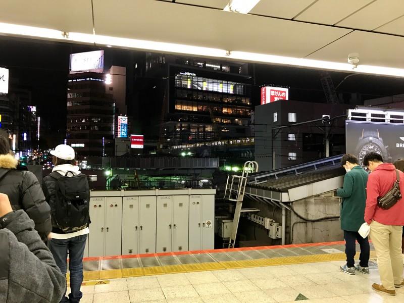 365 Jours de Tokyo: Day 14