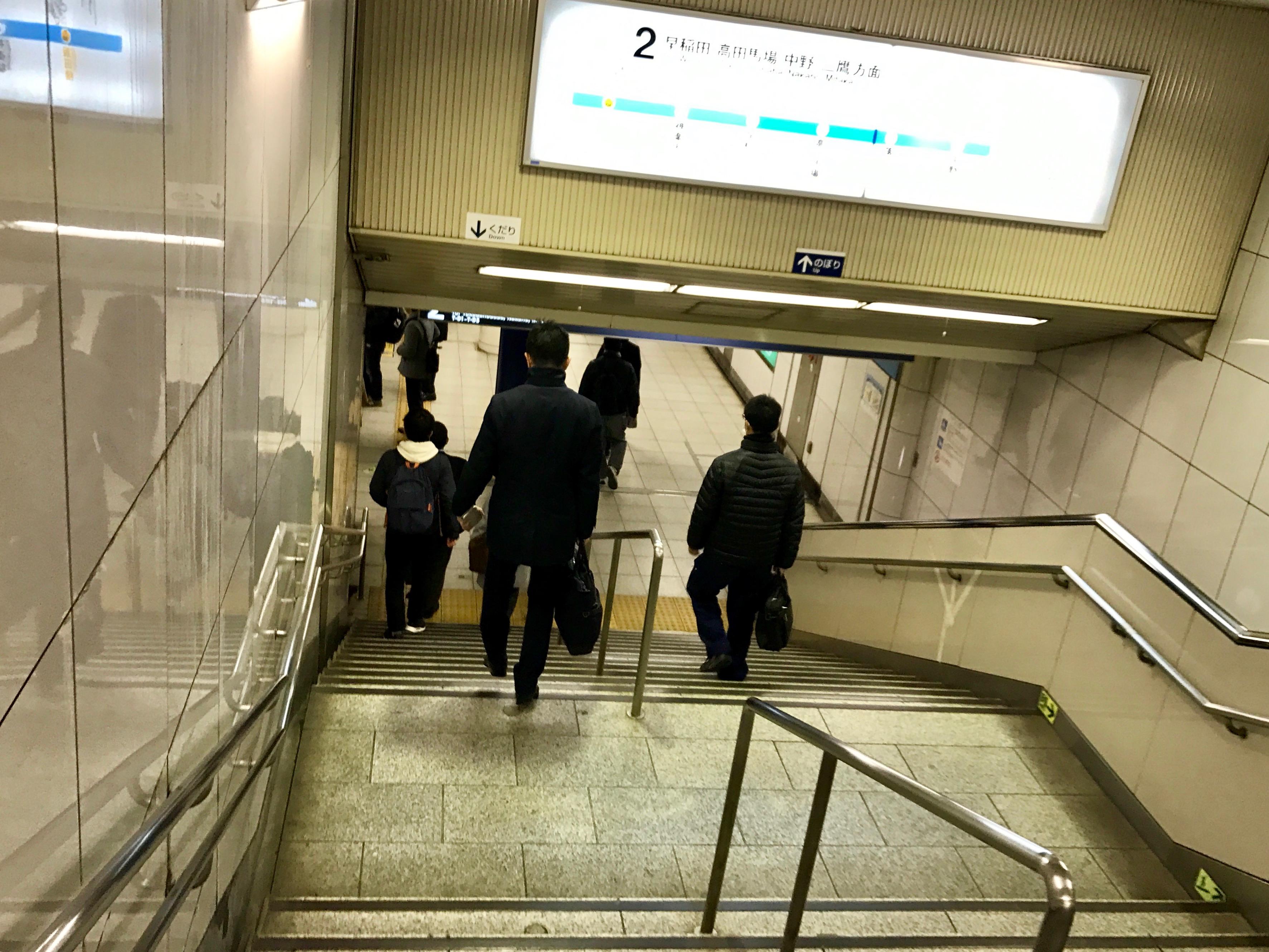 365 Jours de Tokyo: day 26