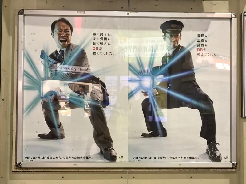365 Jours de Tokyo: day 28