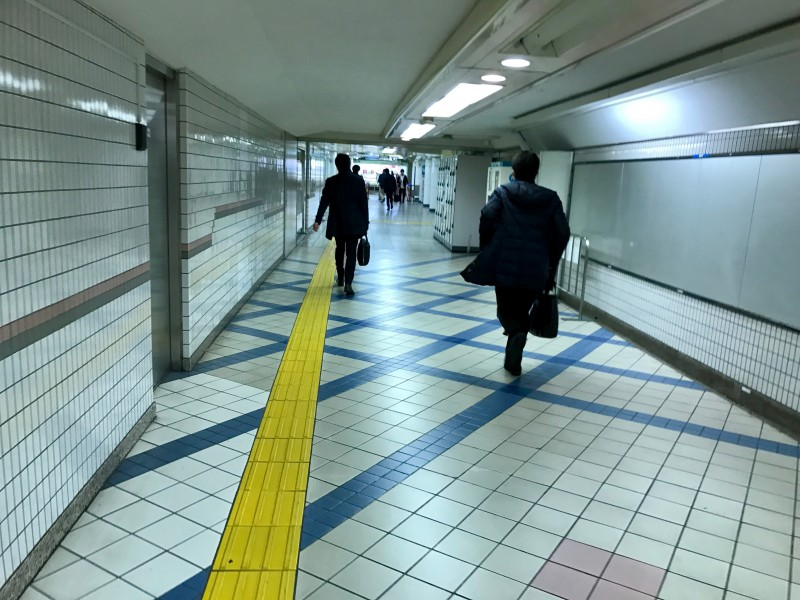 365 Jours de Tokyo: Day 11