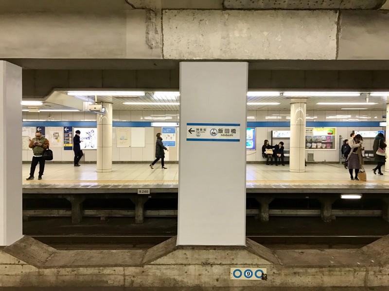 365 Jours de Tokyo: day 34