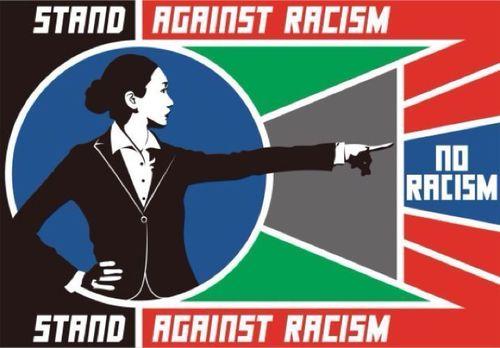 racisme au Japon
