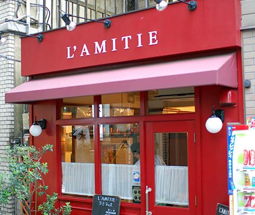 Restaurant français l'Amitié
