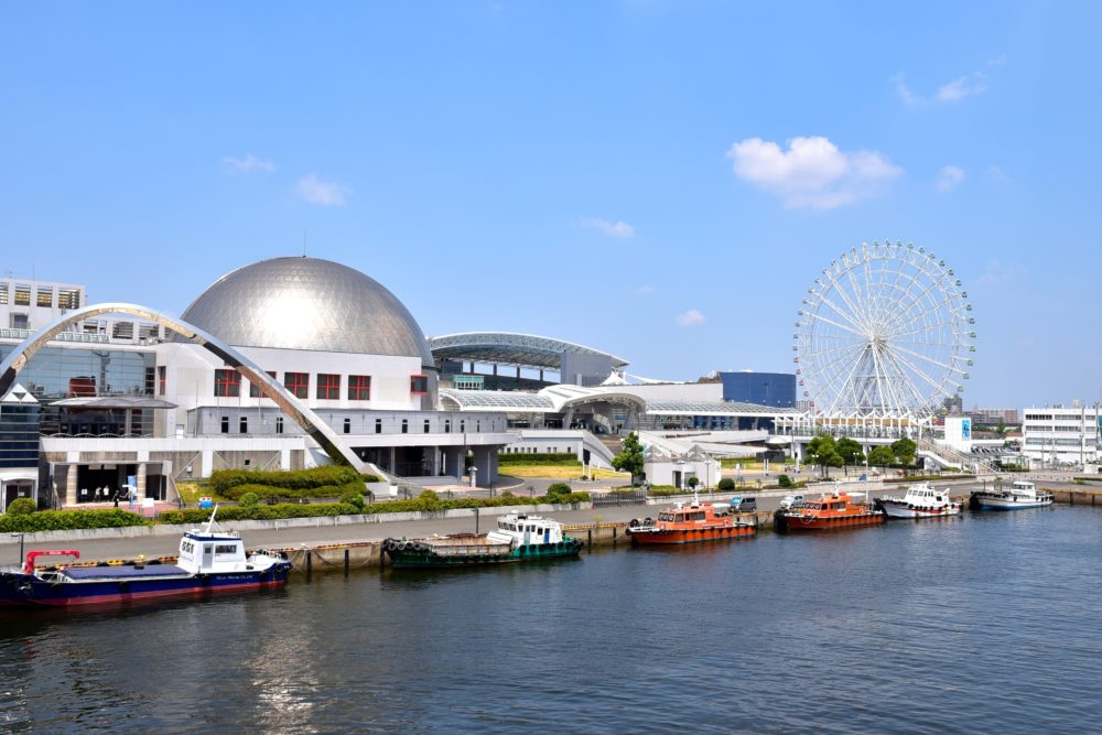 Port Nagoya Aquarium