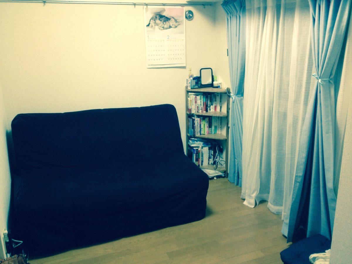 premier appartement japonais