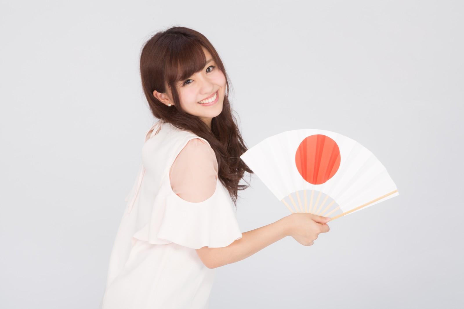 aimer le japon