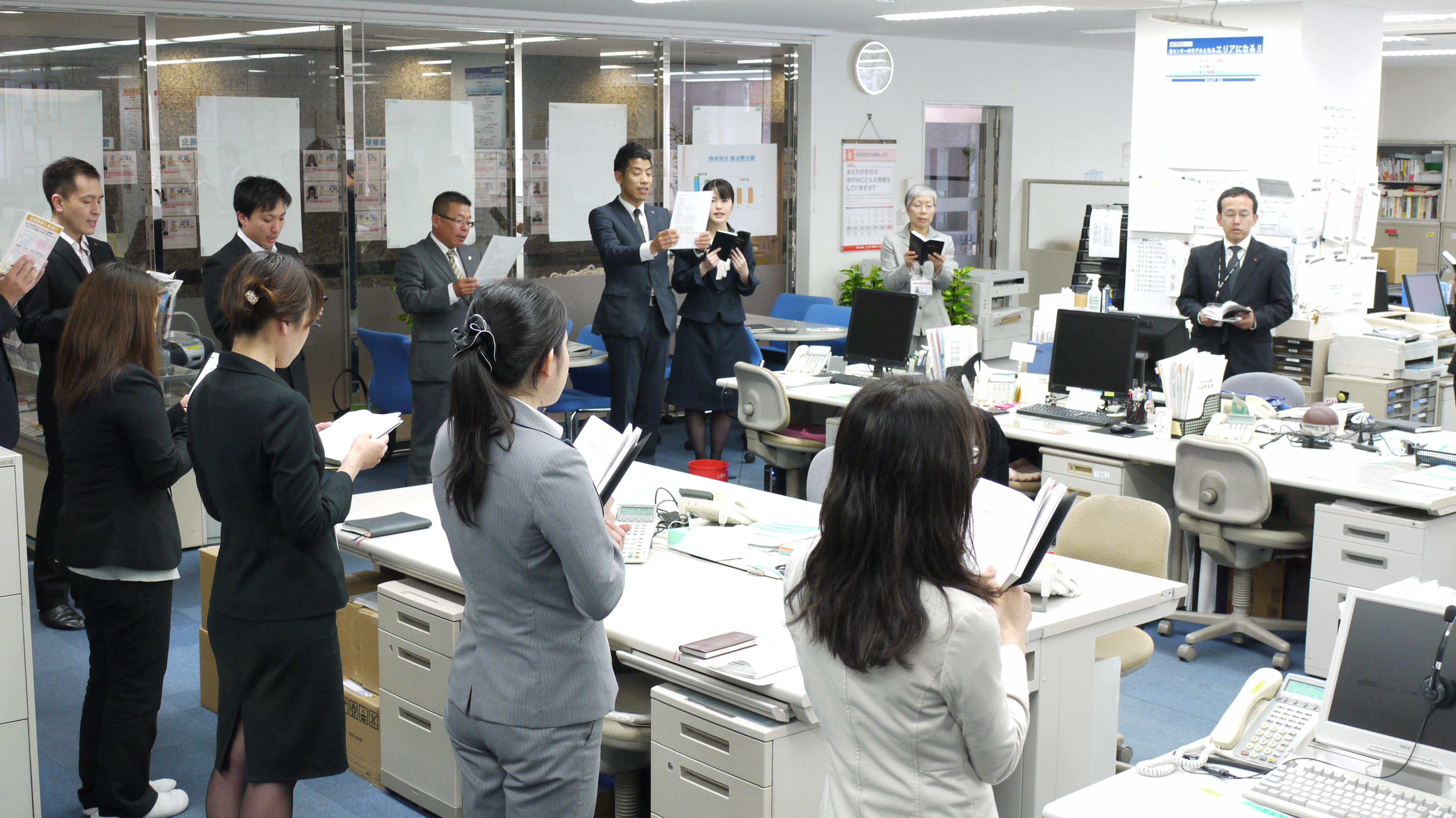 The morning greetings in japanese work place for Bureau japonais