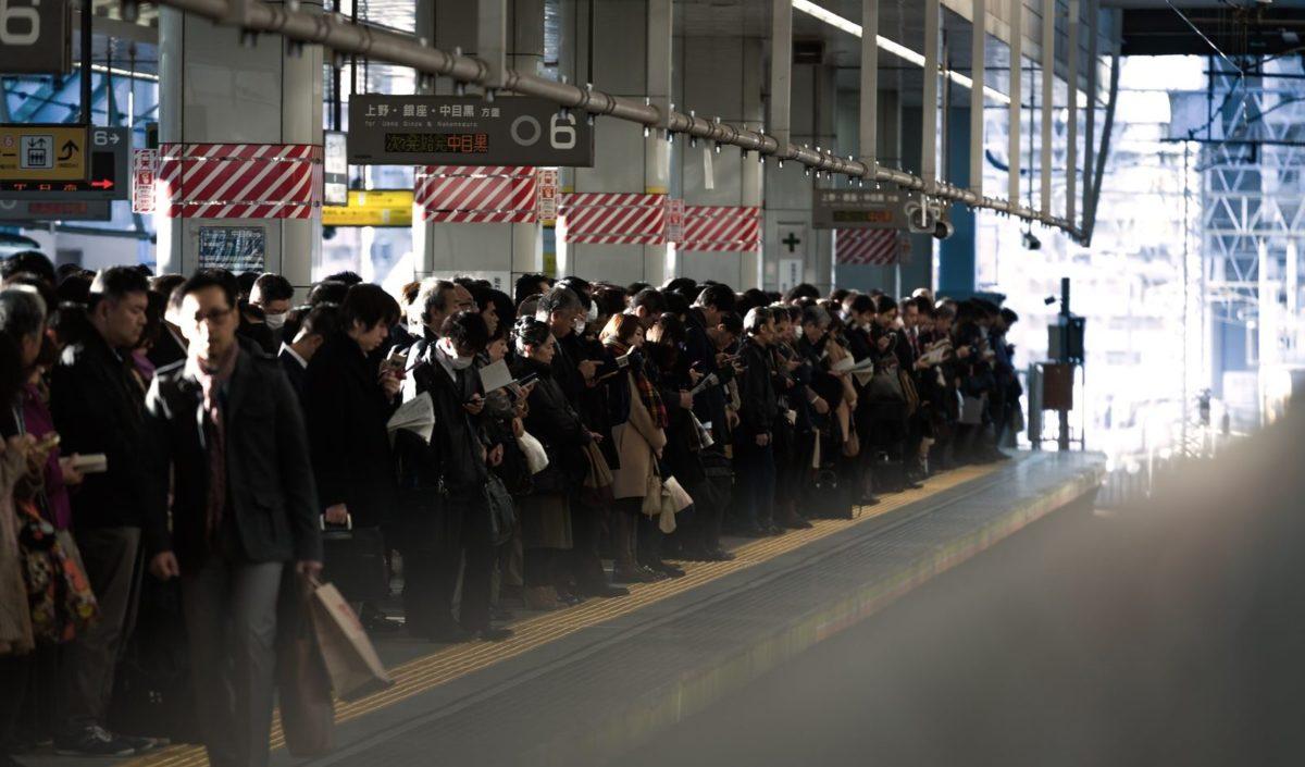 Marché du travail au Japon