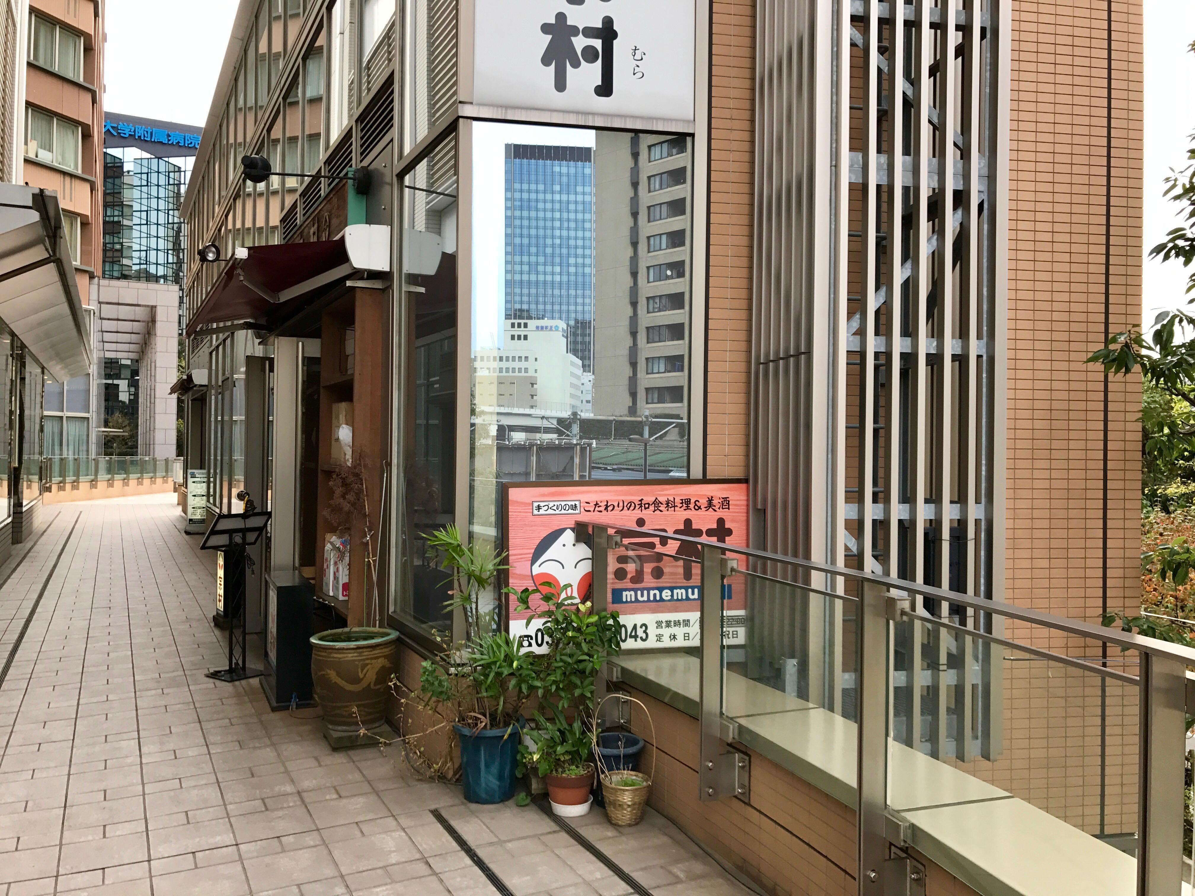 365 Jours de Tokyo: Day 10