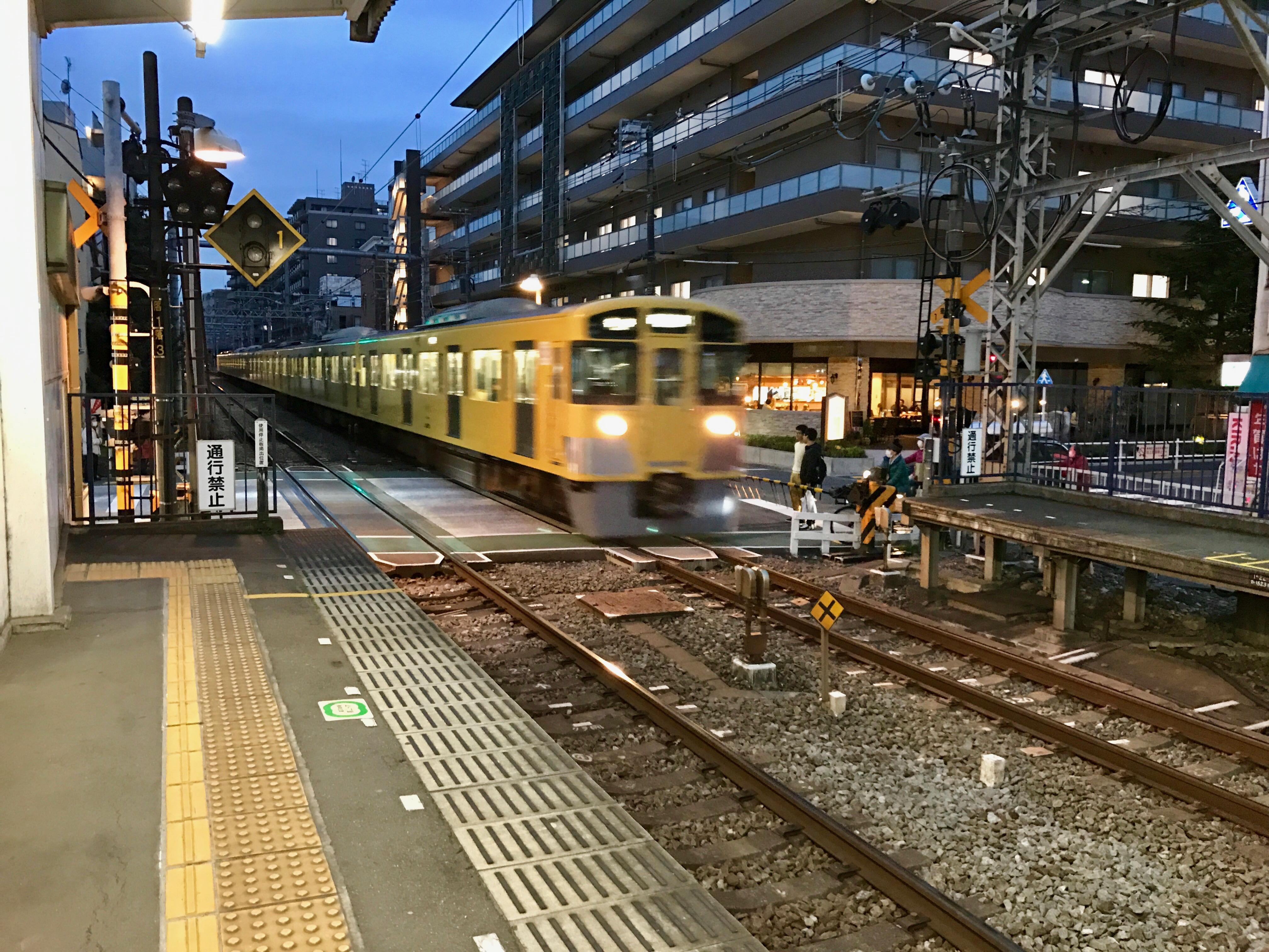 365 Jours de Tokyo Day 3