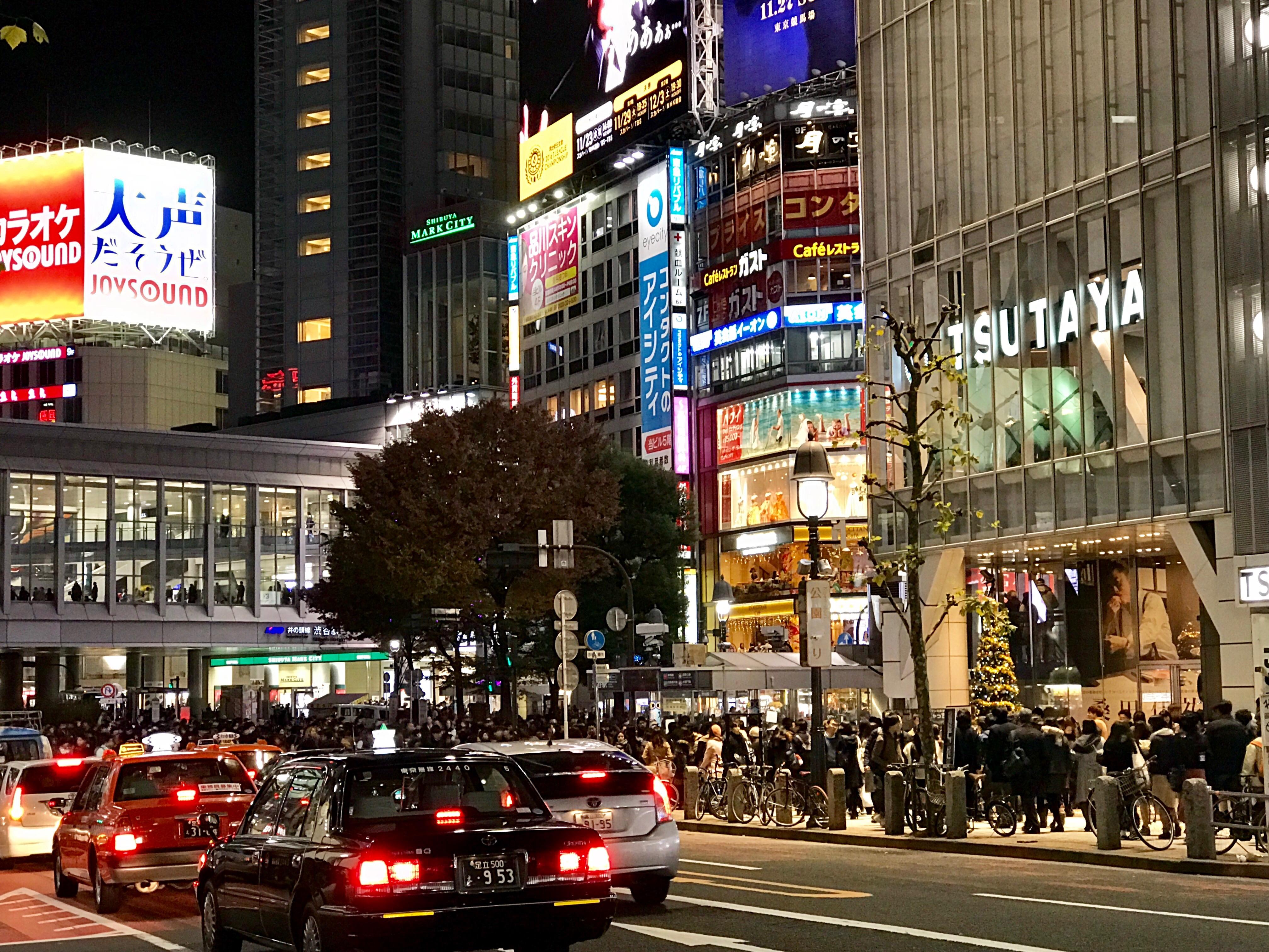 365 Jours de Tokyo: Day 6