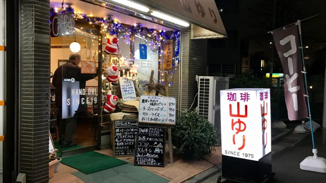 365 Jours de Tokyo: day 23