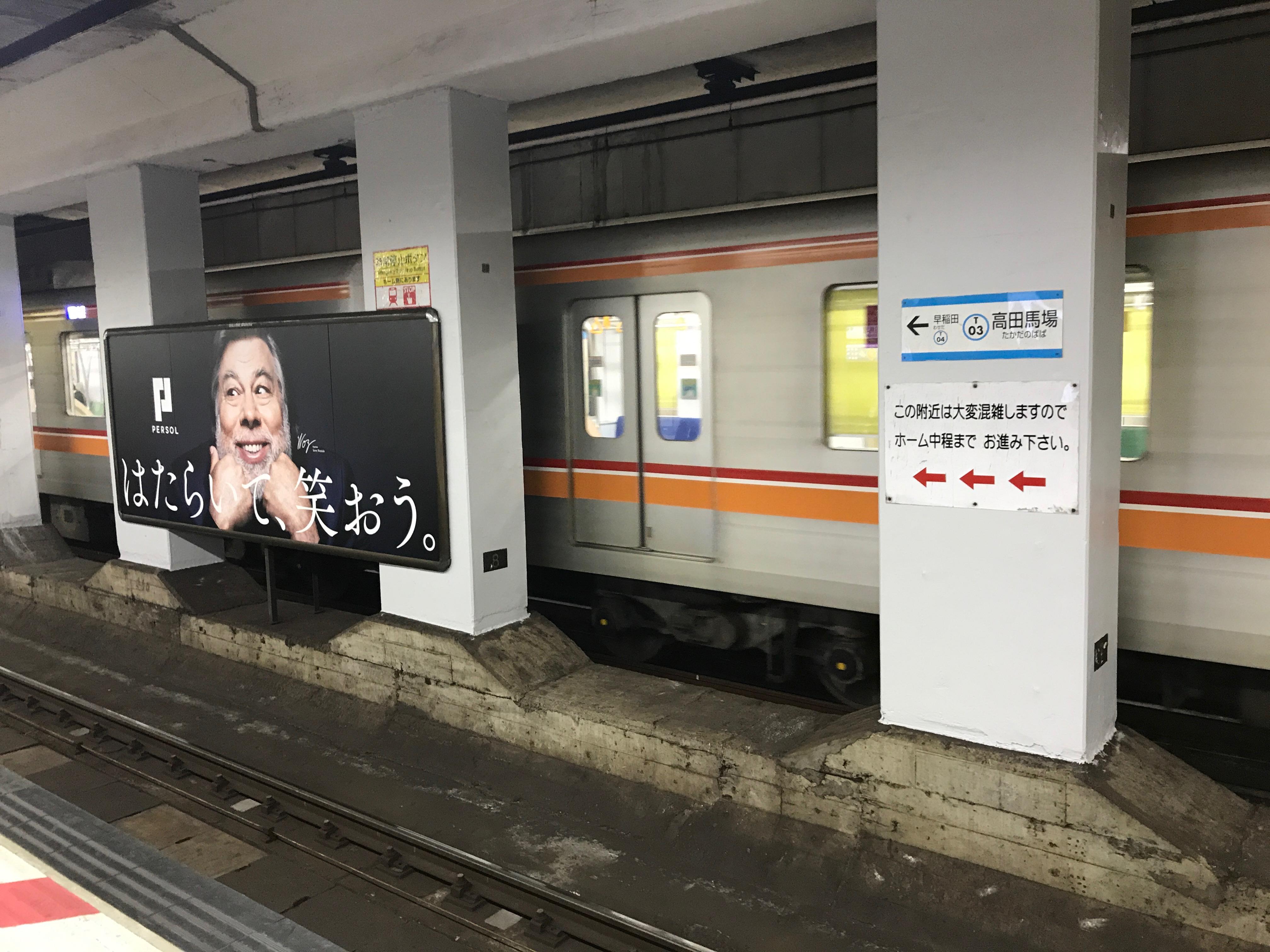 quotidien japonais photo