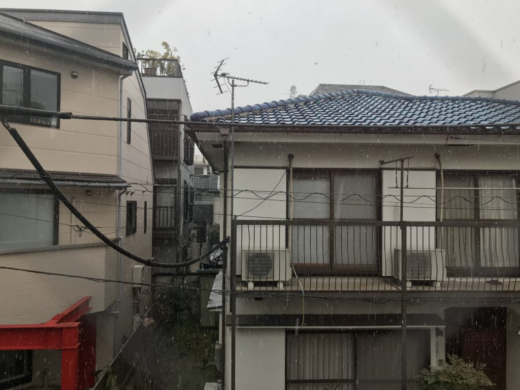 Neige - Tokyo - 2018