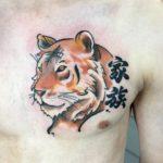 Tatouage Hachi #8