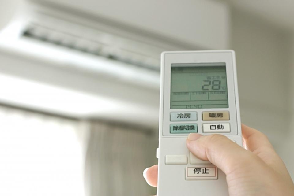 Utiliser un climatiseur japonais