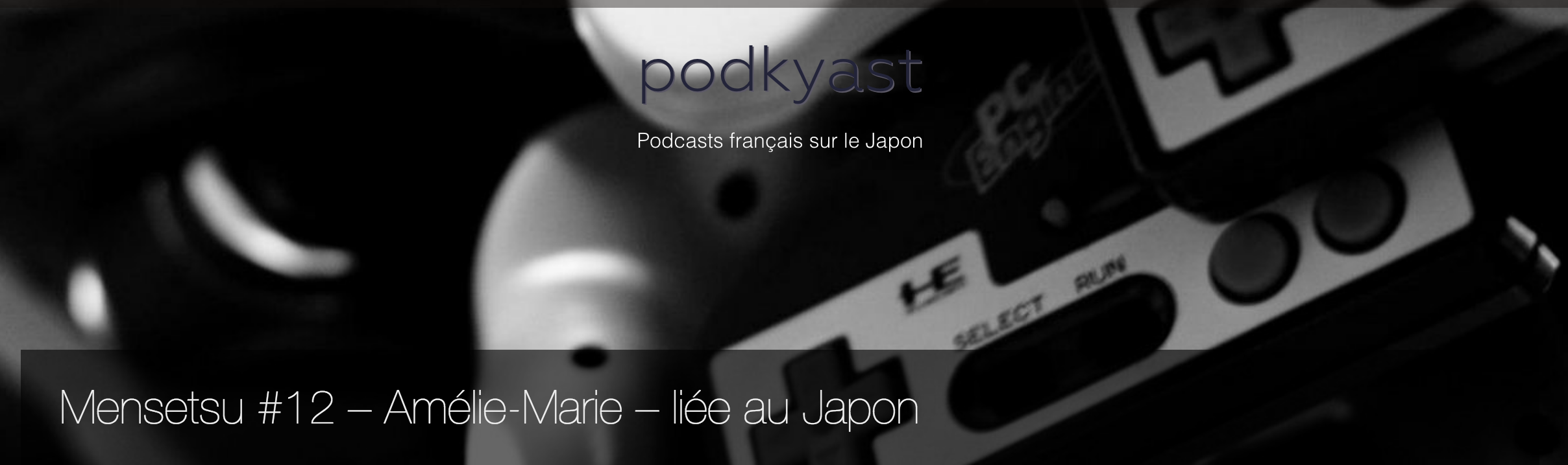 Podcast Mensetsu