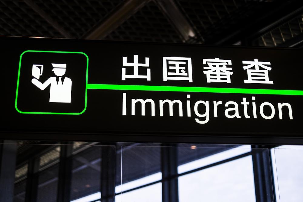 Immigration japonaise_interdiction d'entrer pour les résidents étrangers